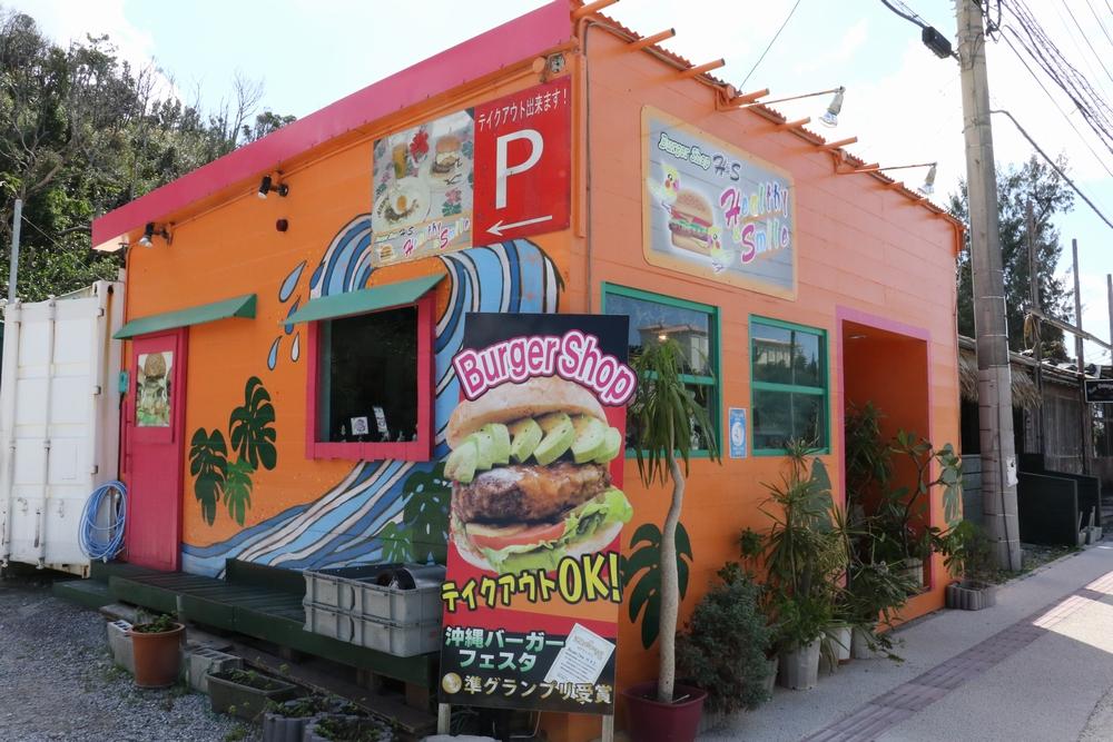 恩納村のハンバーガー