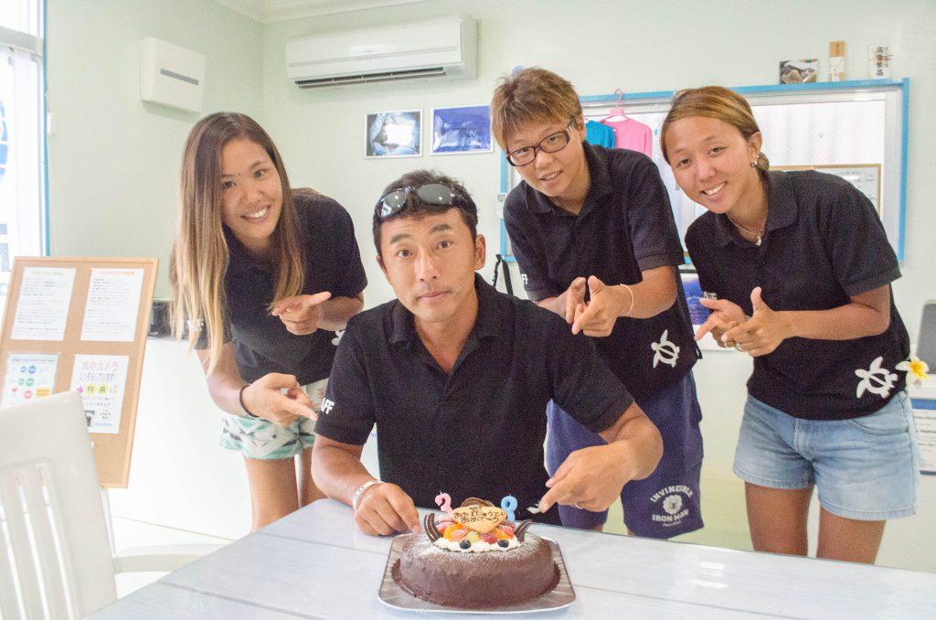 沖縄 ワールドダイビング 代表 空 良太郎 誕生祭