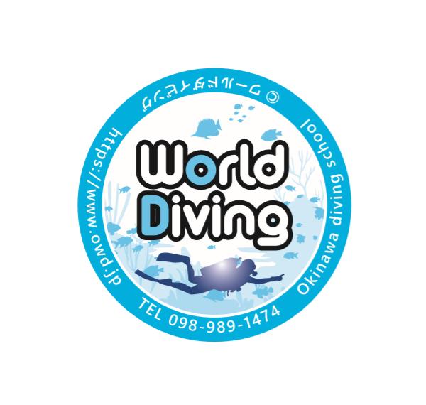 慶良間諸島のウミガメ