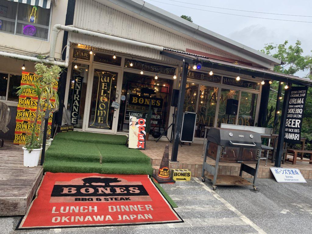 あの、うるま市のハンバーガー (BONES☆)