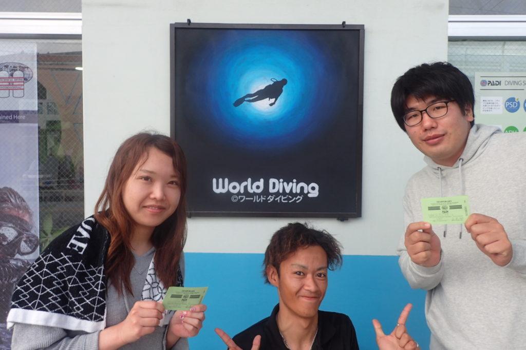 目指すは、世界の様々な沈没船ポイントへ!!