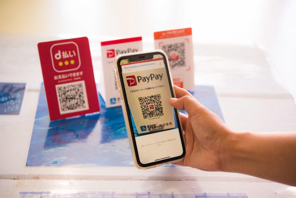 スマホ決済(QRコード)・D払い、PayPay、LINE pay